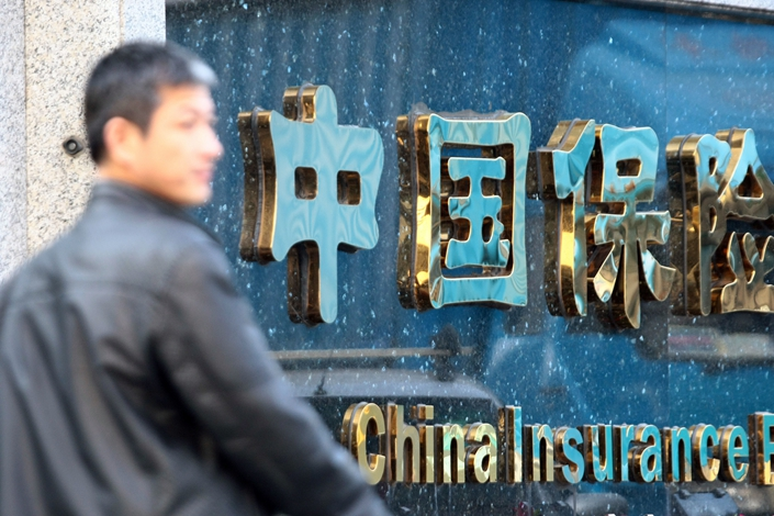 The China Insurance Security Fund has played a key role in defusing risks built up by Anbang Insurance Group, which fell under government control in February 2018. Photo: VCG