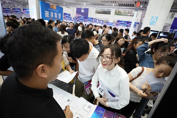 A job fair for college students in the eastern Chinese city of Jinan. Photo: IC Photo
