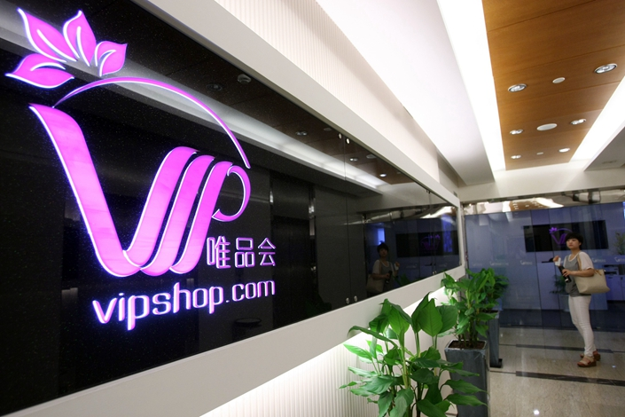 The office of online fashion retailer Vipshop in Shanghai on Aug. 13. Photo: IC Photo