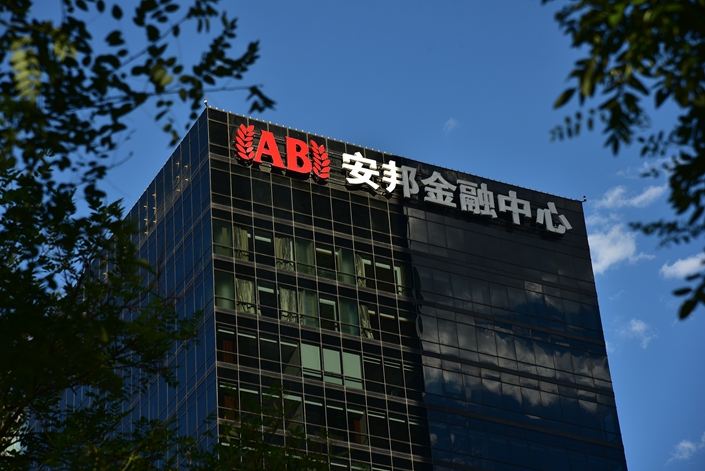 "At a ceremony Thursday at Anbang's Beijing headquarters, the logo on the building, which said ""Anbang Insurance Group"" in Chinese, was replaced with one reading ""Dajia Insurance Group."" Photo: VCG"