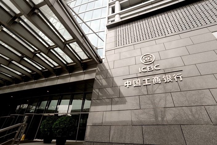"""S&P Global (China) has given ICBC Financial Leasing, one of China's biggest financial leasing firms, a """"AAA"""" issuer credit rating. Photo: IC Photo"""