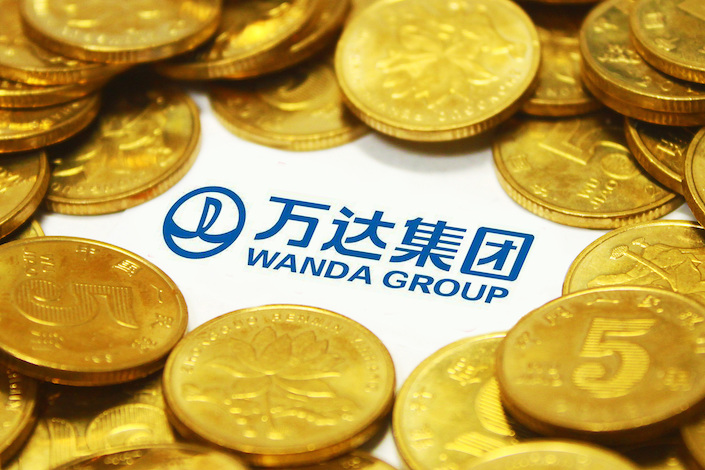 Wanda's Sports Unit Set Price Range for New York IPO