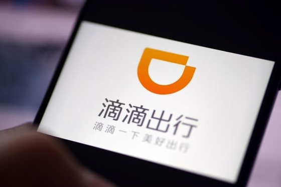 Didi Chuxing to Test Robo-Taxi Service in Shanghai, CNBC Reports