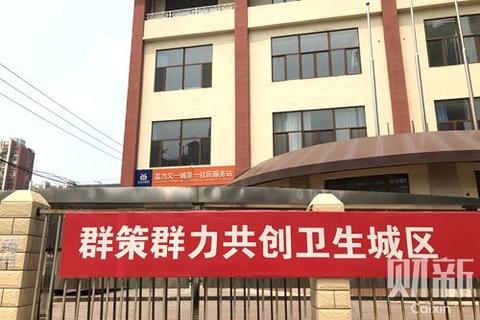 Suspected Norovirus Outbreak in Beijing Sickens Hundreds