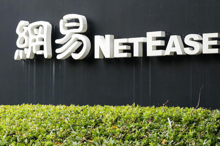 Netease Inc. is seeking to list its online education arm Youdao. Photo: VCG