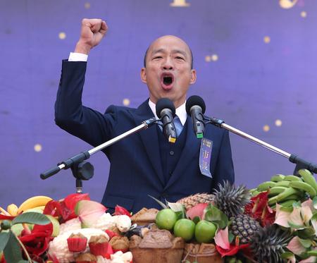 Populist Taiwan Mayor Wins KMT Nomination
