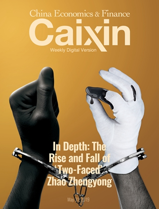 Weekly Digital Magazine - Caixin Global