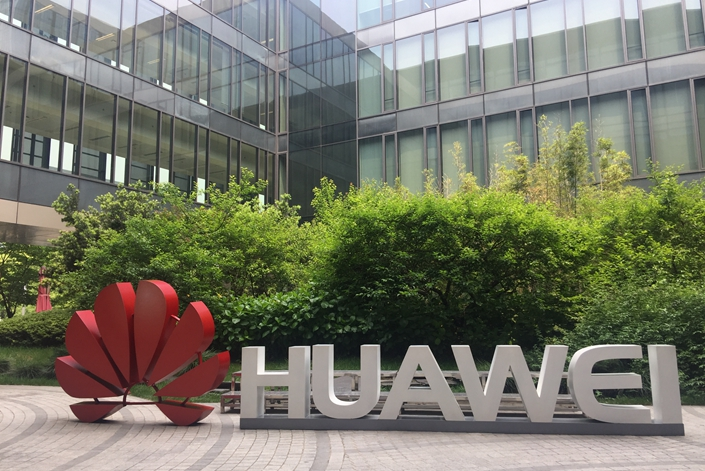 Huawei's office in Hangzhou, East China's Zhejiang province on Oct. 23, 2018. Photo: IC Photo