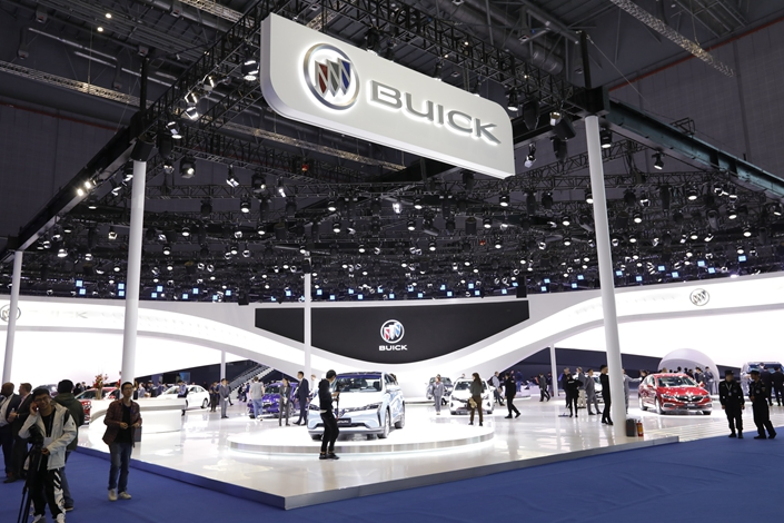 The Buick stand at the Shanghai International Automobile Industry Exhibition on April 16. Photo: IC Photo