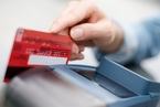 """""""个人破产""""要落地,信用卡债务不用还了吗"""