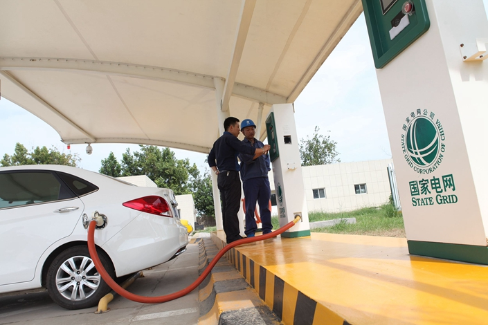 A State Grid charging station for electric vehicles in Shijiazhuang, North China's Hebei province, in August 2016. Photo: VCG