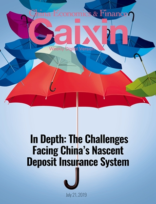 Weekly Digital Magazine - Caixin Global