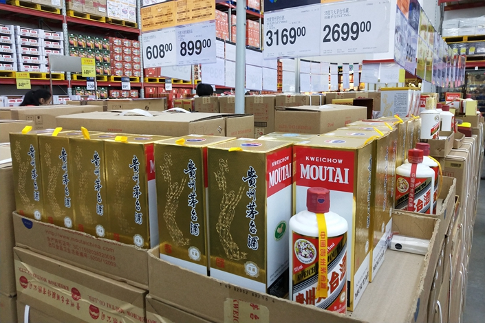 A bottle of Moutai retails for 2,699 yuan at a supermarket in Shenzhen, in South China's Guangdong province, on June 25. Photo: IC Photo