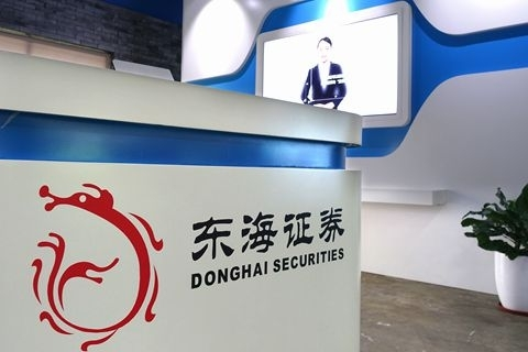 Donghai Securities Chairman Steps Down Under Investigation
