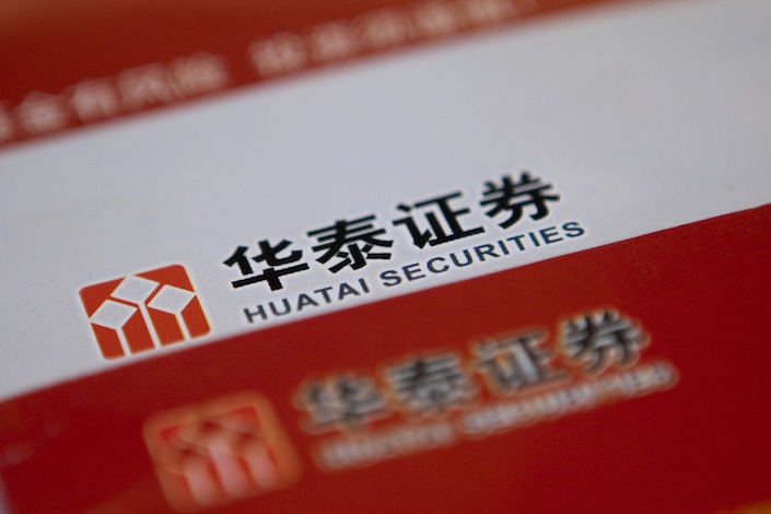 Huatai Unit AssetMark Financial Opens Higher in New York Debut