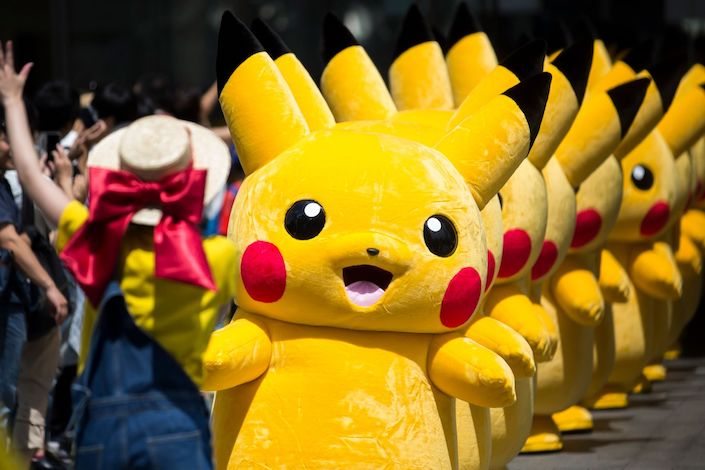 Tencent unit partners with Pokemon Co. in developing titles. Photo: Bloomberg