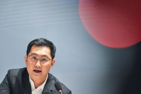 Authorities' Attitude Key to Success of Digital Governance: Pony Ma