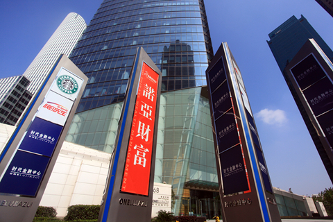 Noah Holdings Ltd. sued the founder of Chinese conglomerate Camsing Global for 4.2 billion yuan for losses. Photo:VCG