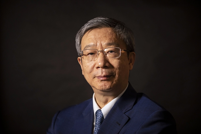 Yi Gang, governor of the People's Bank of China, on June 7. Photo: VCG