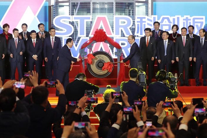 China's new high-tech board, the STAR Market, opened trading with 25 newly listed stocks on July 22. Photo: VCG