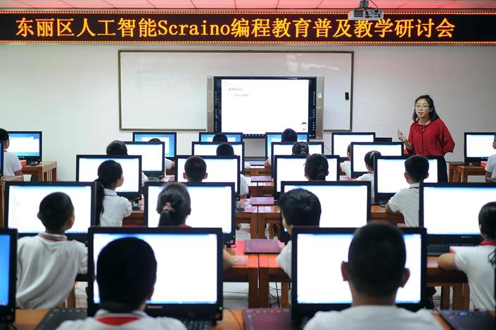 Many investors appear to be drawn by the potential of machine learning to improve literacy cheaply for a broad group of students while also being customized to their individual learning needs. Photo: VCG