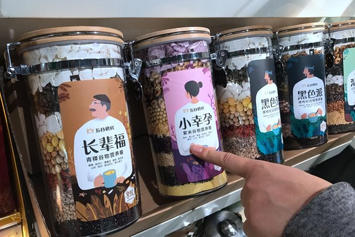#资料:五谷磨房PepsiCo will invest $131 million to acquire almost 26% of Shenzhen-based Natural Food International Holding Ltd. Photo: IC Photo