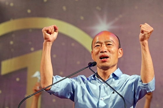 Han Kuo-yu Officially Made KMT's Taiwan Leadership Nominee