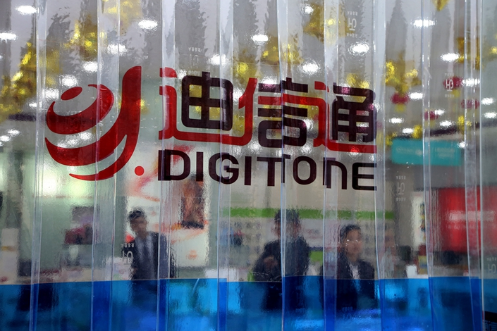 JD.com's share purchase deal with Beijing Digital Telecom will cost it HK$214 million. Photo: IC Photo