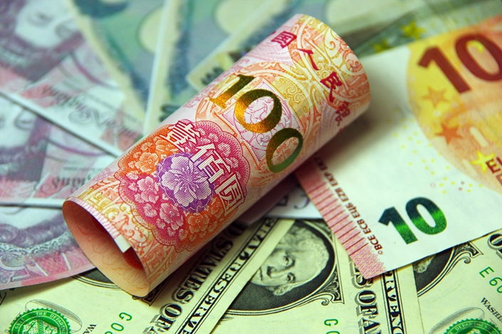 The composition of China's foreign-exchange reserves has historically been a closely guarded secret. Photo: IC Photo