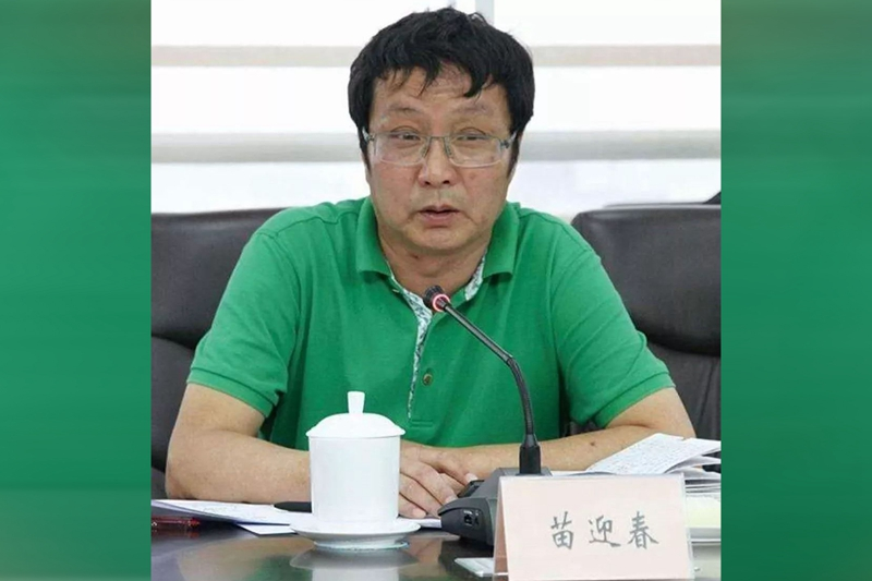 Miao Yingchun had spent almost 30 years in broadcast journalism in Inner Mongolia.