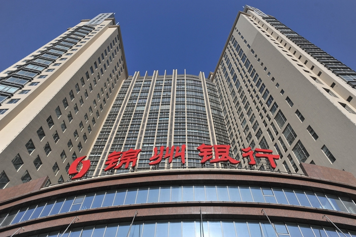 Bank of Jinzhou's Hong Kong-listed shares were suspended in April after it failed to publish a 2018 annual report. Photo: VCG