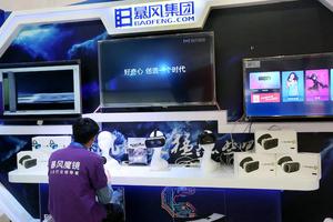 LeEco Crisis - Caixin Global