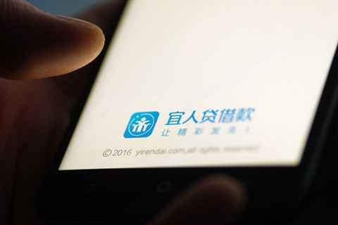Regulator Cites Privacy Breaches by 17 Financial Apps