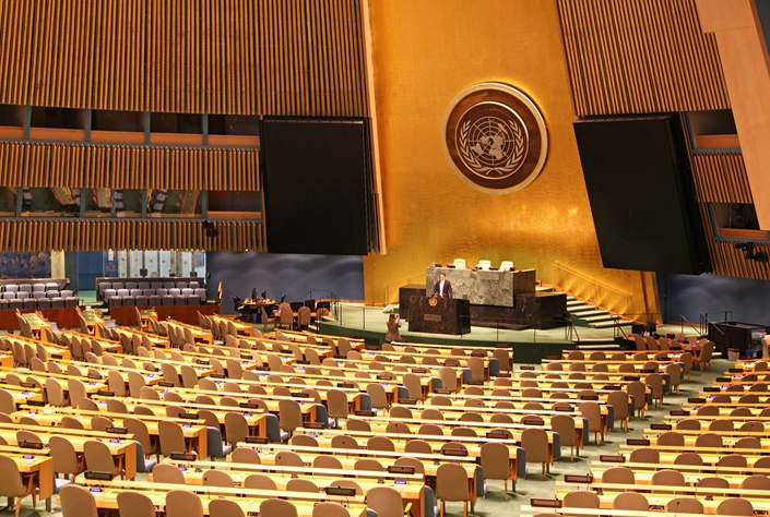 Inside the U.N. headquarters in New York. Photo: IC Photo