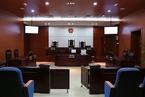 法律援助法草案再次征求意见 刑案指派辩护受关注