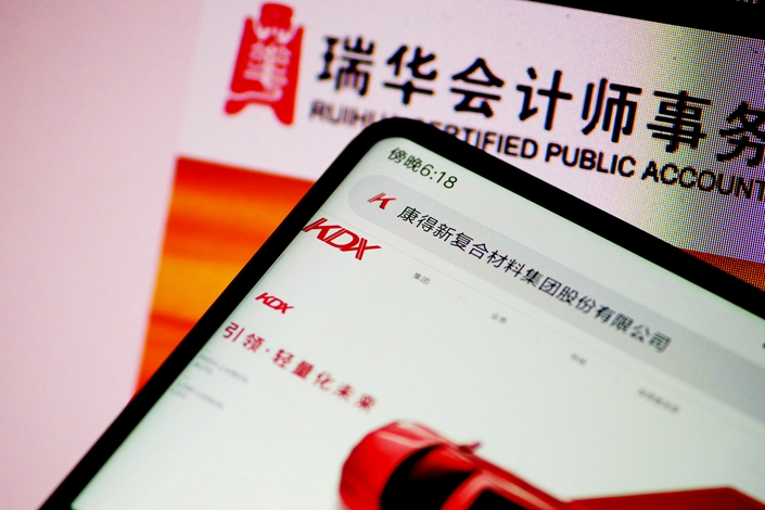 Because Ruihua remains under investigation, the regulator has suspended dozens of fundraising projects that it was working on for clients. Photo: IC Photo