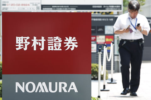 Nomura's First JV Brokerage in China Set to Open by Year End