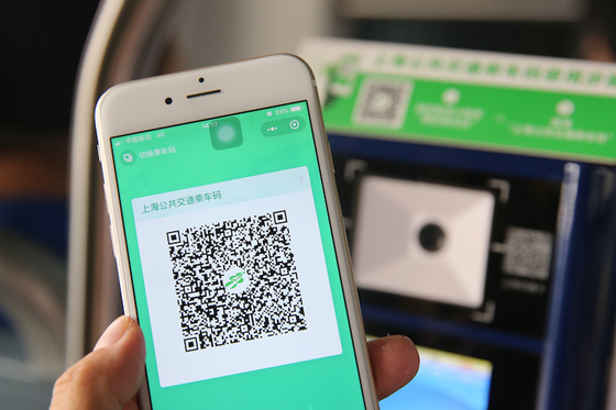 100 Million Transit Riders Are Paying With WeChat Mini-Program: Tencent