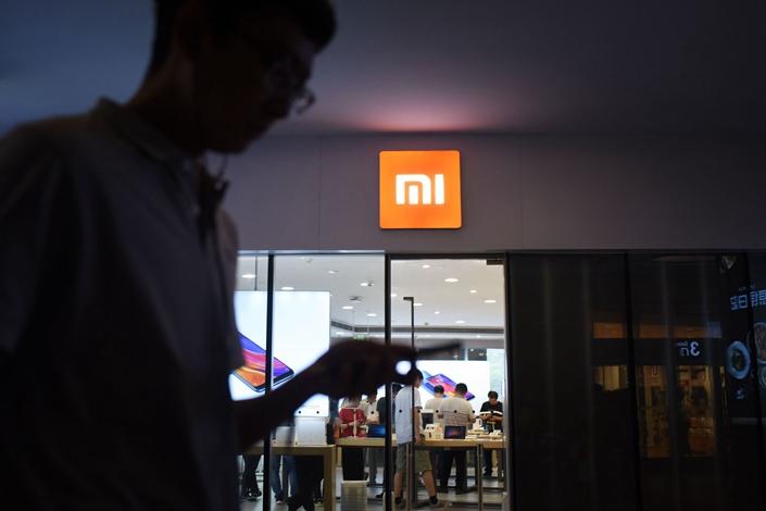 A Xiaomi store in Beijing on July 9, 2018. Photo: VCG
