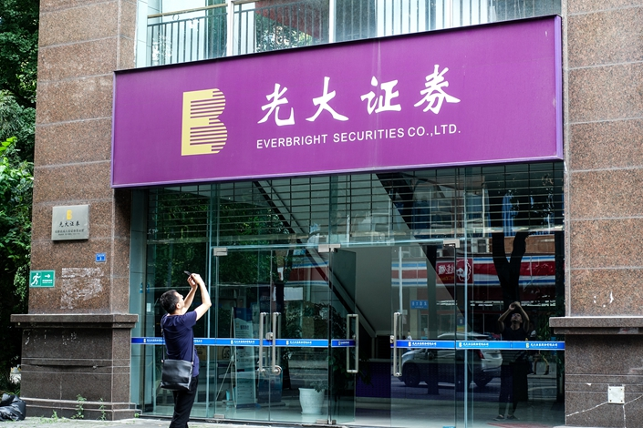 A Everbright Securities branch in Chengdu, Sichuan on July 19, 2019. Photo: VCG