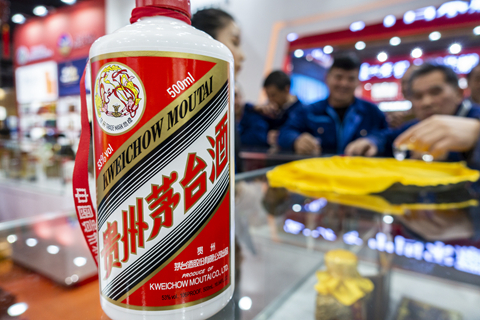 """Moutai's namesake liquor, known as China's """"national liquor,"""" is often served at Chinese state banquets and presented as a diplomatic gift. Photo: VCG"""