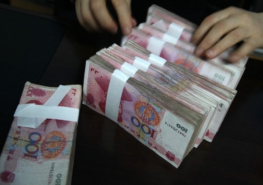 China to Tighten Controls on Cash-Management Products