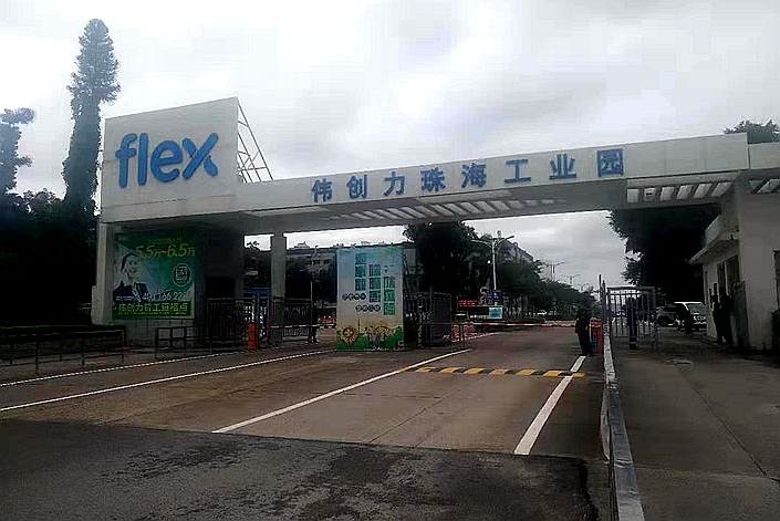 Flex's Zhuhai factory is made up of two units — a southern unit and a northern unit — with the former entirely focusing on assembling Huawei smartphones. The southern unit can accomodate up to 18,000 workers at a time. Photo: Peng Yanfeng/Caixin
