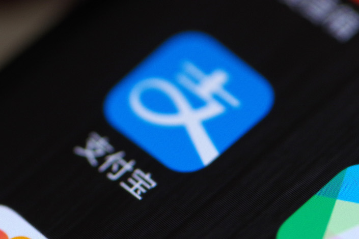 Alipay Expands Digital Marriage Certificate Service