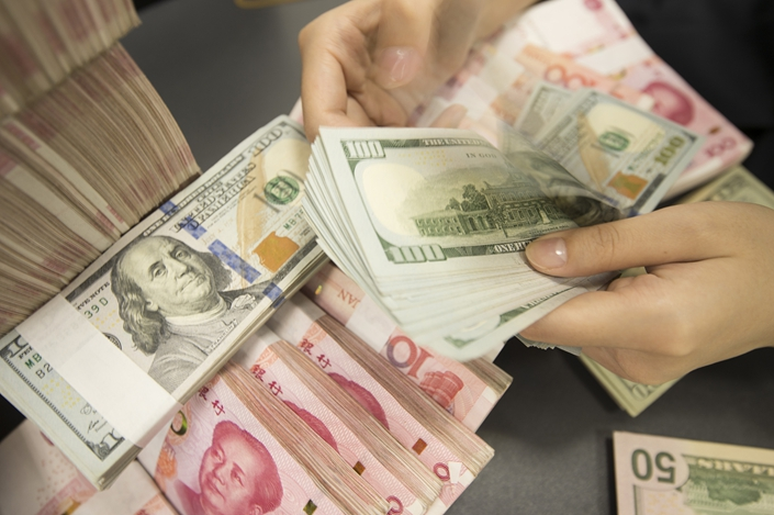 Wang Tao: Four Things to Know About U S  Currency Manipulator Claim