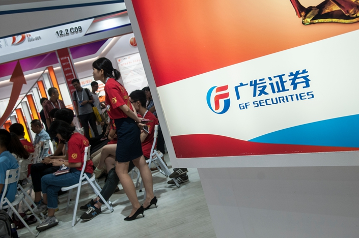 GF Securities faces six months of restrictions on its business after a hedge fund it set up suffered huge losses. Photo: IC Photoc