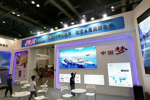 Serial Defaulter Kangde Xin Barred From Debt Financing