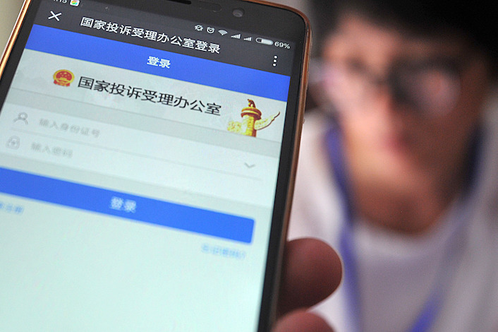 Chinese people, especially in rural areas, often petition higher authorities when they believe their cases are not being fairly handled by local officials or the judicial system. Photo: VCG