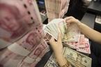 辽宁100亿元专项债注资新城商行 哪两家将先行合并?