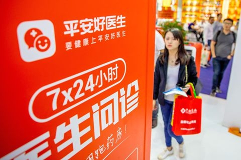 Ping an healthcare and technology company limited ipo price